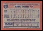 1991 Topps #121  Eric King  Back Thumbnail
