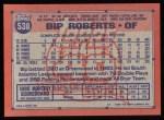 1991 Topps #538  Bip Roberts  Back Thumbnail