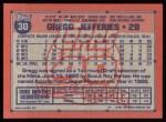 1991 Topps #30  Gregg Jefferies  Back Thumbnail