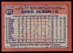 1991 Topps #673  Greg Olson  Back Thumbnail