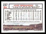 1992 Topps #237  Jose Hernandez  Back Thumbnail