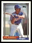 1992 Topps #237  Jose Hernandez  Front Thumbnail