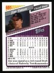 1993 Topps #691  Jim Tatum  Back Thumbnail