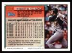 1994 Topps #610  Terry Steinbach  Back Thumbnail