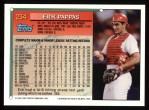 1994 Topps #234  Eric Pappas  Back Thumbnail