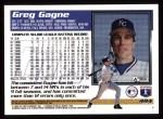1995 Topps #494  Greg Gagne  Back Thumbnail