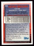 1995 Topps #456  Kevin Brown  Back Thumbnail