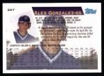 1995 Topps #267  Alex Gonzalez  Back Thumbnail