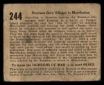 1938 Gum Inc. Horrors of War #244   Russians Burn Village in Manchukuo Back Thumbnail