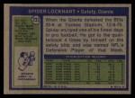 1972 Topps #233  Spider Lockhart  Back Thumbnail