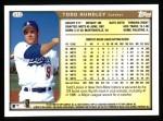 1999 Topps #412  Todd Hundley  Back Thumbnail