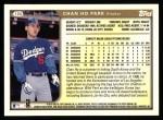 1999 Topps #166  Chan Ho Park  Back Thumbnail