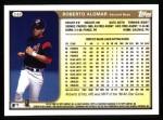 1999 Topps #248  Roberto Alomar  Back Thumbnail
