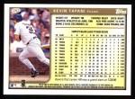 1999 Topps #262  Kevin Tapani  Back Thumbnail