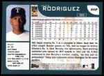 2001 Topps #612  Alex Rodriguez  Back Thumbnail