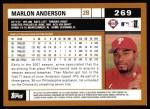 2002 Topps #269  Marlon Anderson  Back Thumbnail
