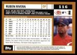 2002 Topps #116  Ruben Rivera  Back Thumbnail