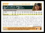 2004 Topps #314   -  Markus McBeth First Year Back Thumbnail