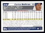 2004 Topps #516  Carlos Beltran  Back Thumbnail