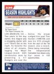 2004 Topps #336   -  Eric Gagne  Highlights Back Thumbnail