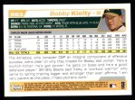 2004 Topps #583  Bobby Kielty  Back Thumbnail
