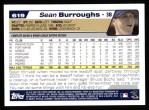 2004 Topps #619  Sean Burroughs  Back Thumbnail
