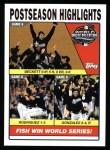2004 Topps #732   -  Josh Beckett / Ivan Rodriguez / Alex Gonzalez World Series Front Thumbnail