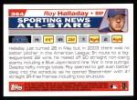 2004 Topps #364   -  Roy Halladay All-Star Back Thumbnail