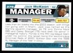 2004 Topps #278  Jack McKeon  Back Thumbnail