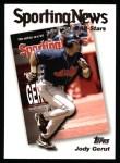 2004 Topps #367   -  Jody Gerut All-Star Front Thumbnail