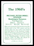 1978 TCMA The Stars of the 1960s #261  Mike Epstein  Back Thumbnail