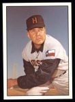1978 TCMA The Stars of the 1960s #123  Hal Woodeschick  Front Thumbnail