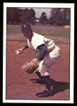 1979 TCMA The Stars of the 1950s #84  Pee Wee Reese  Front Thumbnail