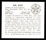1950 Bowman REPRINT #125  Del Rice  Back Thumbnail