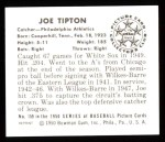 1950 Bowman REPRINT #159  Joe Tipton  Back Thumbnail