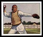 1950 Bowman REPRINT #206  Stan Lopata  Front Thumbnail