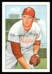1952 Bowman REPRINT #125  Howard Fox  Front Thumbnail