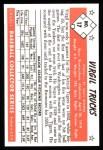 1953 Bowman B&W Reprint #17  Virgil Trucks  Back Thumbnail