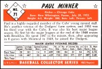 1953 Bowman REPRINT #71  Paul Minner  Back Thumbnail