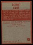 1965 Philadelphia #57   Lions Team Back Thumbnail