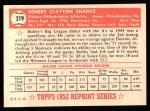 1952 Topps REPRINT #219  Bobby Shantz  Back Thumbnail
