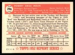1952 Topps REPRINT #296  Red Rolfe  Back Thumbnail