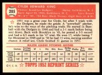 1952 Topps REPRINT #205  Clyde King  Back Thumbnail