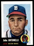 1953 Topps Archives #106  Johnny Antonelli  Front Thumbnail