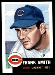 1953 Topps Archives #116  Frank Smith  Front Thumbnail