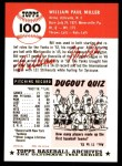 1953 Topps Archives #100  Bill Miller  Back Thumbnail