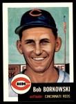 1953 Topps Archives #7  Bob Borkowski  Front Thumbnail