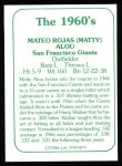 1978 TCMA The Stars of the 1960s #75  Matty Alou  Back Thumbnail