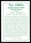 1978 TCMA The Stars of the 1960s #55  Jerry Lumpe  Back Thumbnail