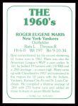 1978 TCMA The Stars of the 1960s #11  Roger Maris  Back Thumbnail